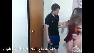 Fuck his sister